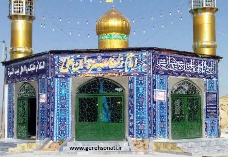 news-hamzeh-ali