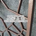 گره چینی فلزی